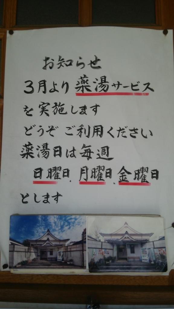 f:id:iwata2052:20170719174325j:plain