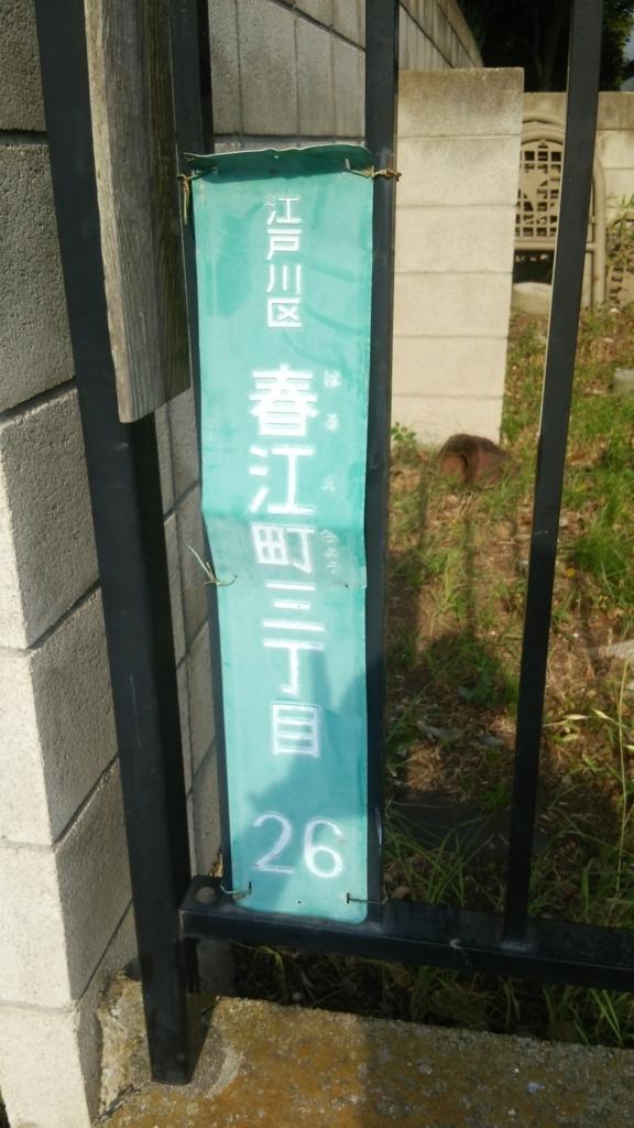 f:id:iwata2052:20170719174508j:plain