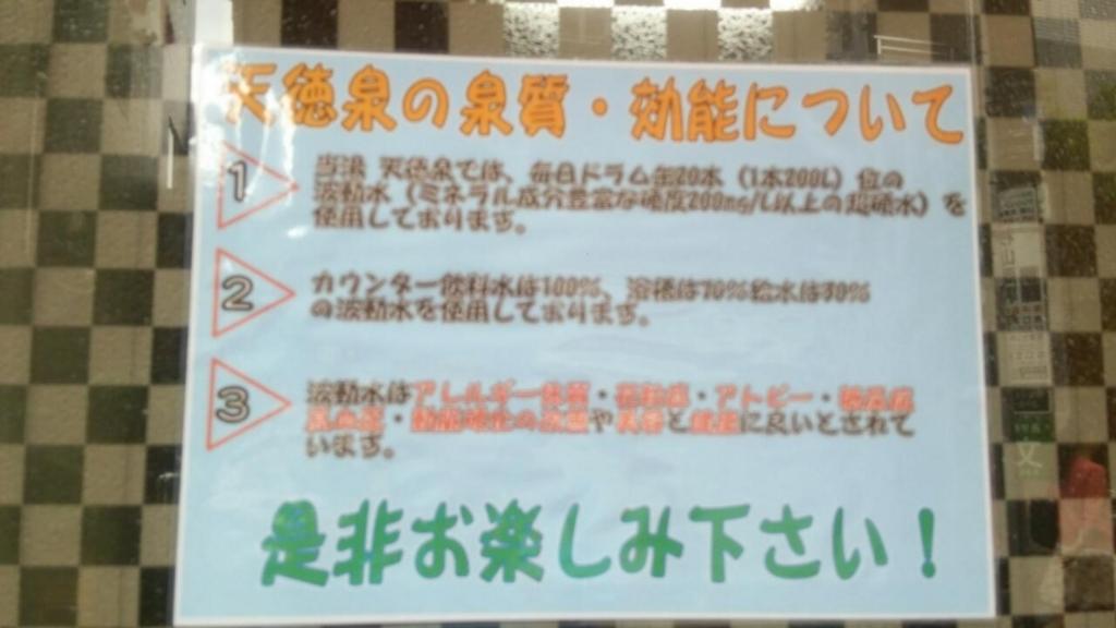 f:id:iwata2052:20170724085121j:plain