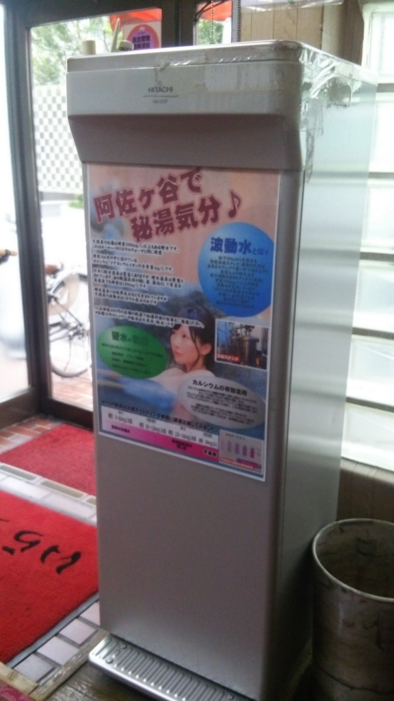 f:id:iwata2052:20170724085300j:plain
