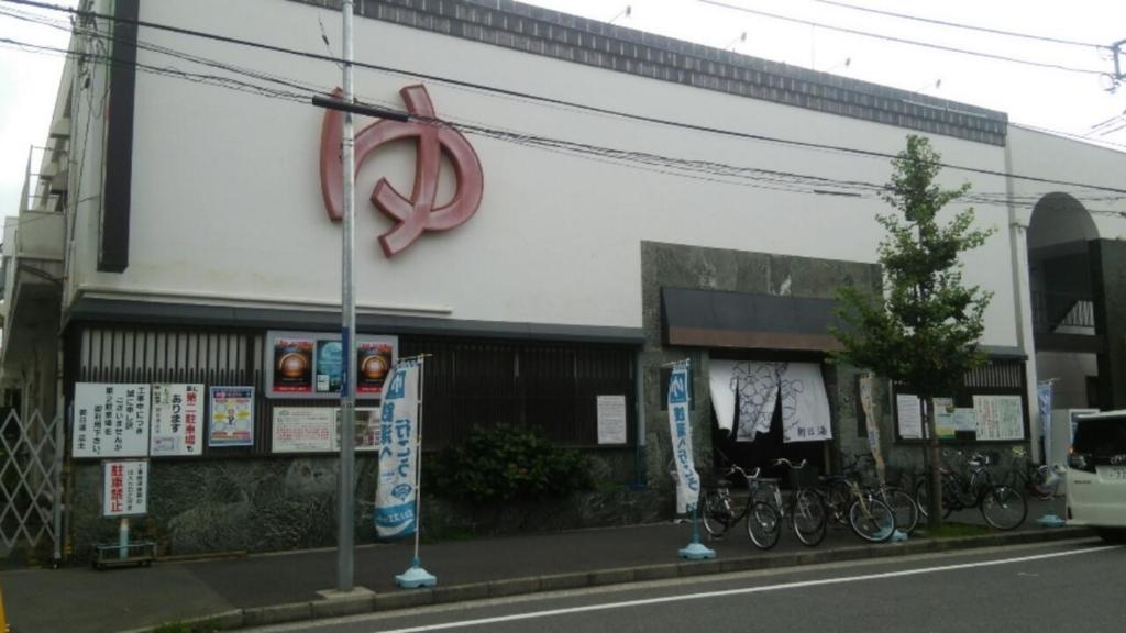f:id:iwata2052:20170801182659j:plain