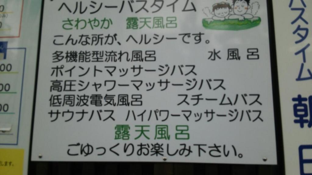 f:id:iwata2052:20170801182941j:plain