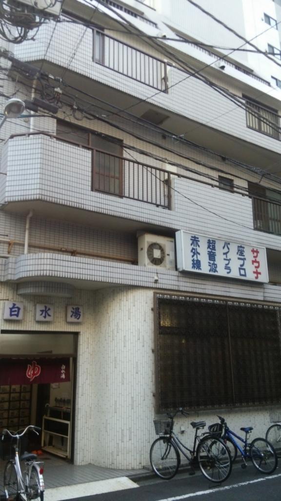 f:id:iwata2052:20170817092459j:plain