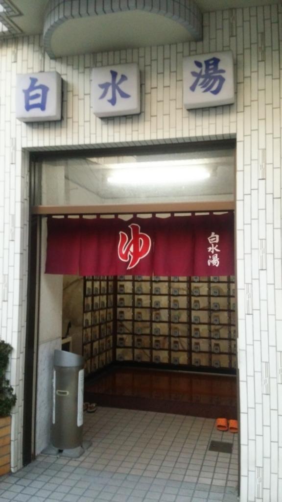 f:id:iwata2052:20170817092554j:plain