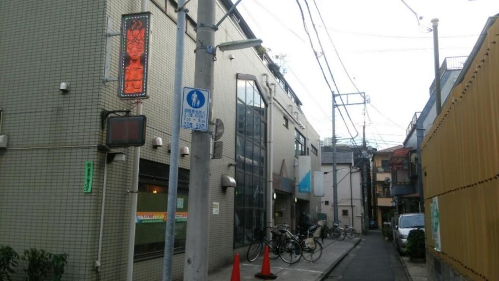 f:id:iwata2052:20170817173403j:plain