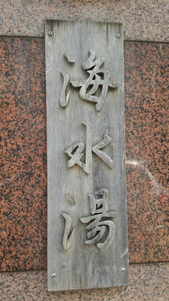 f:id:iwata2052:20170817181948j:plain