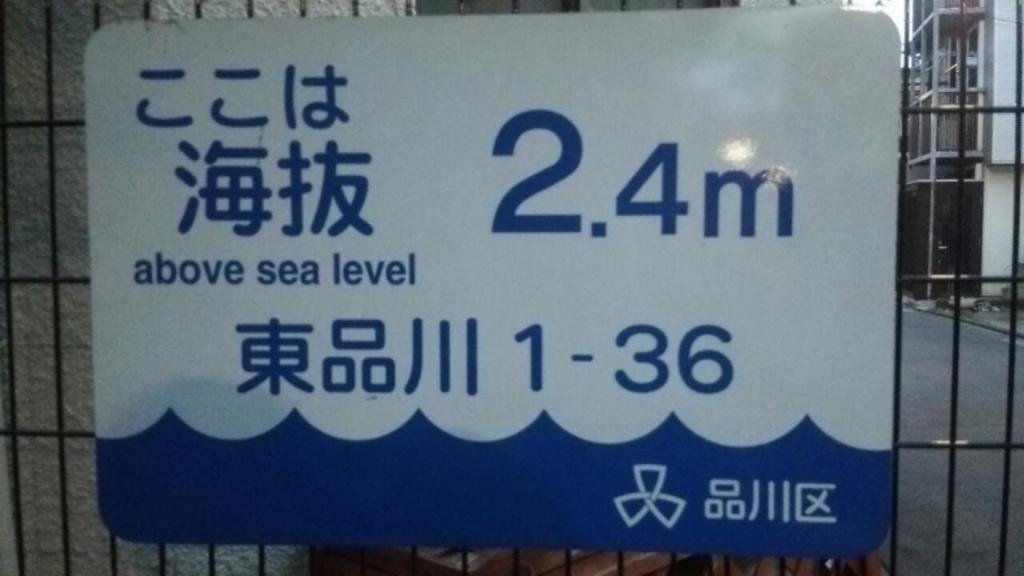 f:id:iwata2052:20170818155859j:plain