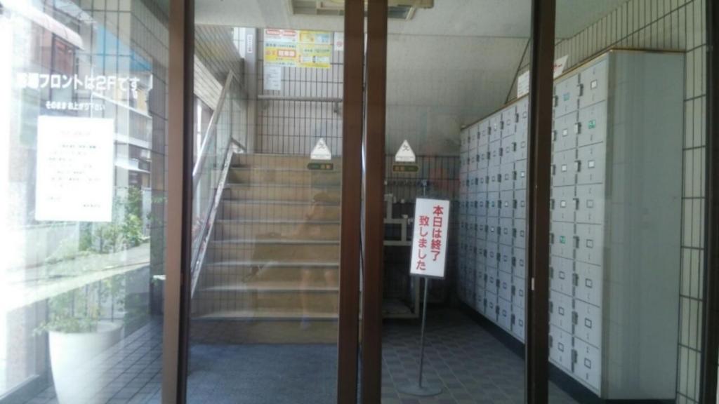 f:id:iwata2052:20170818160058j:plain