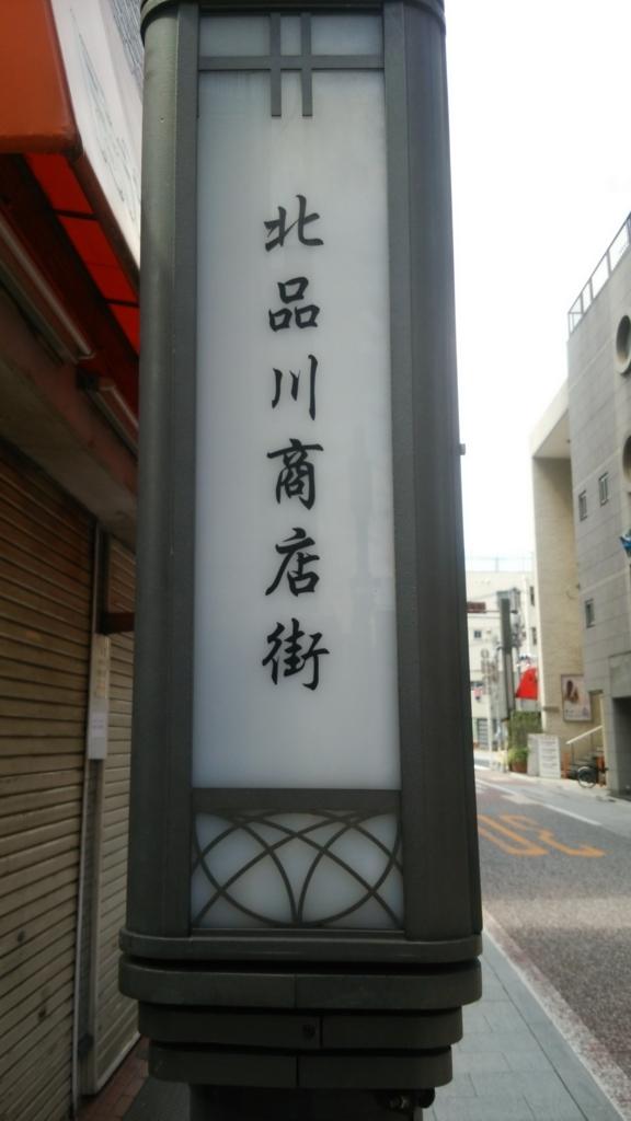 f:id:iwata2052:20170818160845j:plain