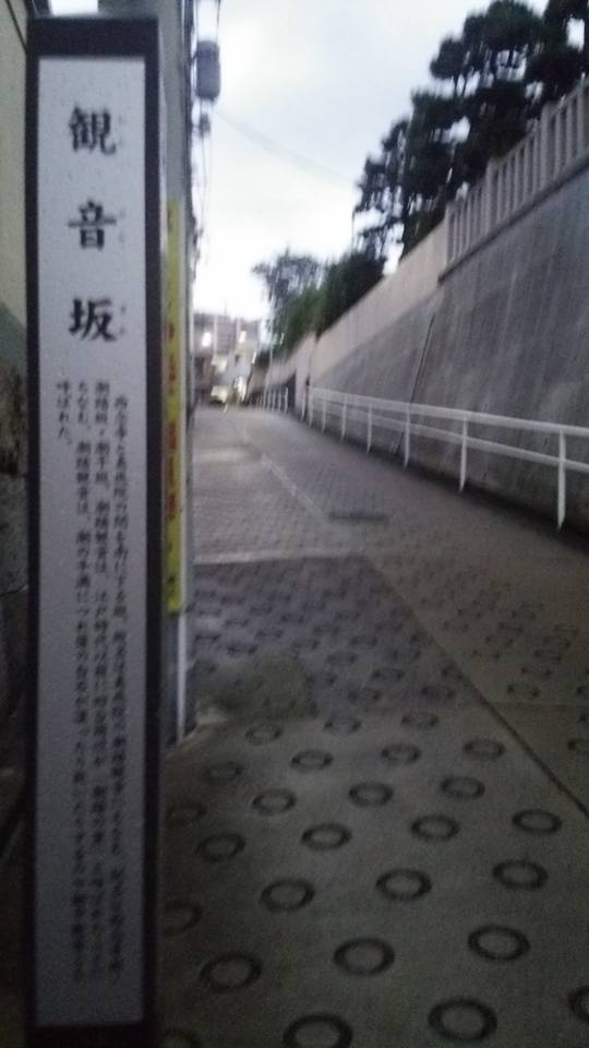 f:id:iwata2052:20170821175620j:plain