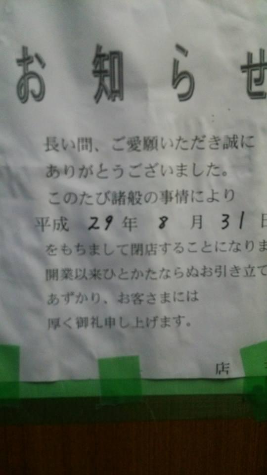 f:id:iwata2052:20170821175748j:plain