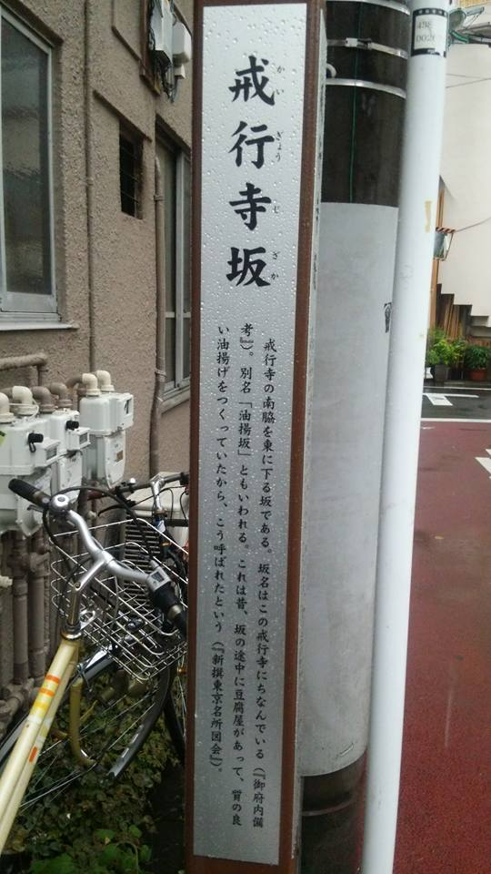 f:id:iwata2052:20170821175832j:plain