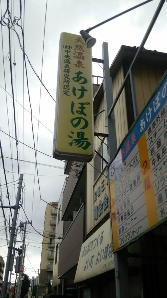 f:id:iwata2052:20170822093009j:plain