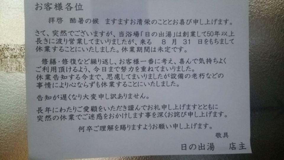 f:id:iwata2052:20170830175313j:plain