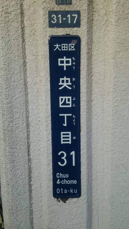 f:id:iwata2052:20170830181618j:plain