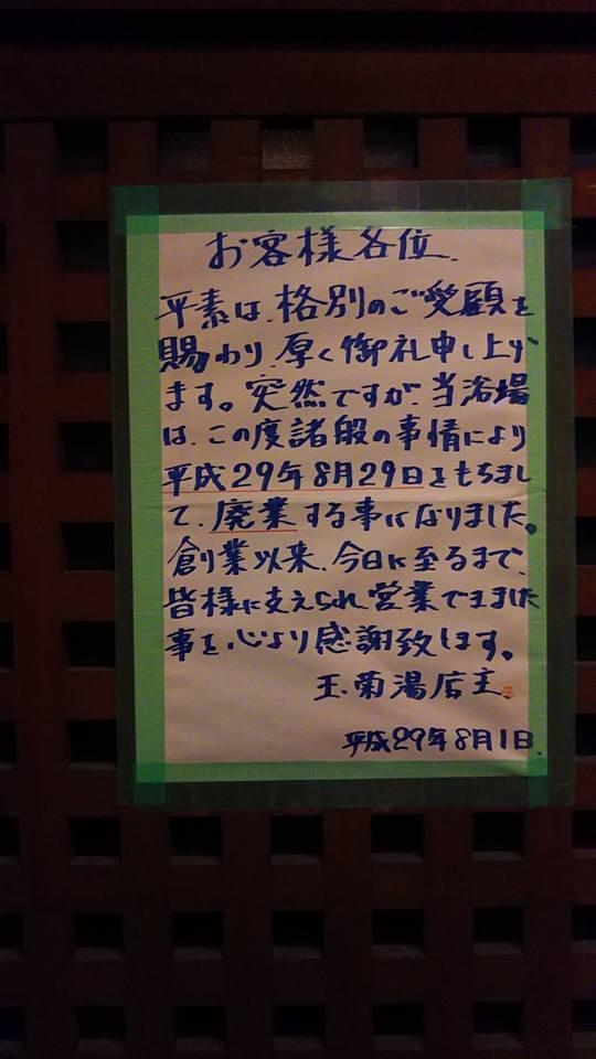 f:id:iwata2052:20170901104538j:plain