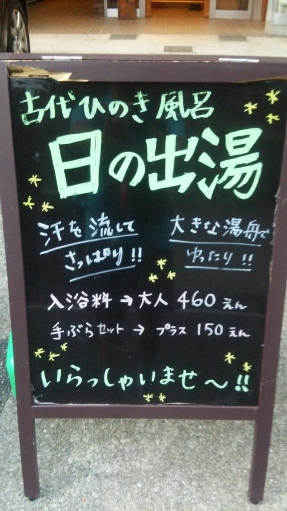 f:id:iwata2052:20170906112419j:plain