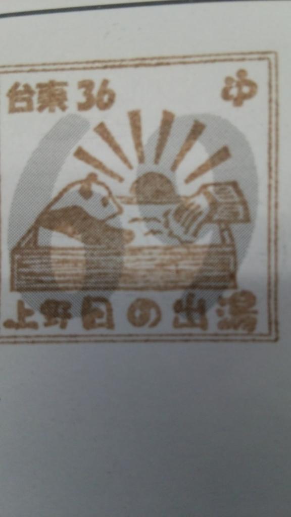 f:id:iwata2052:20170906112653j:plain