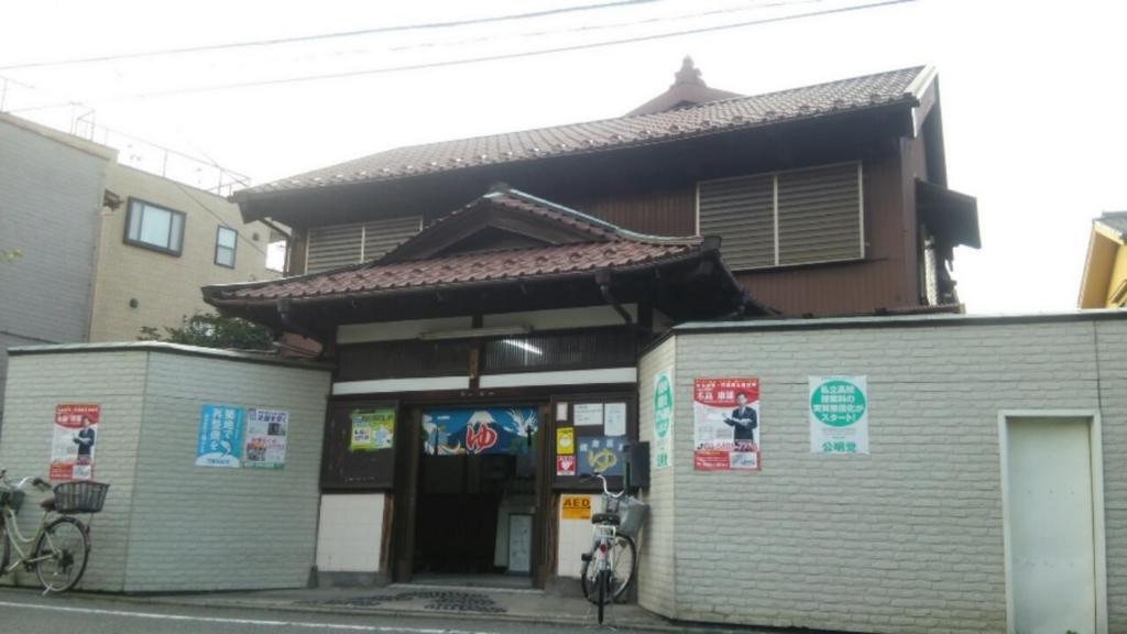 f:id:iwata2052:20170912154610j:plain