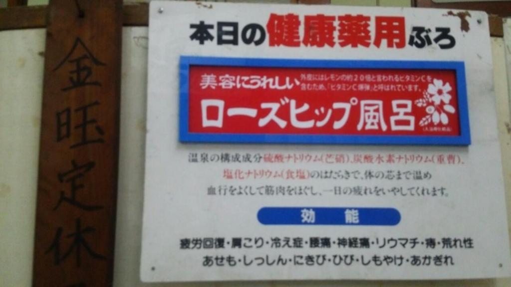 f:id:iwata2052:20170920100747j:plain