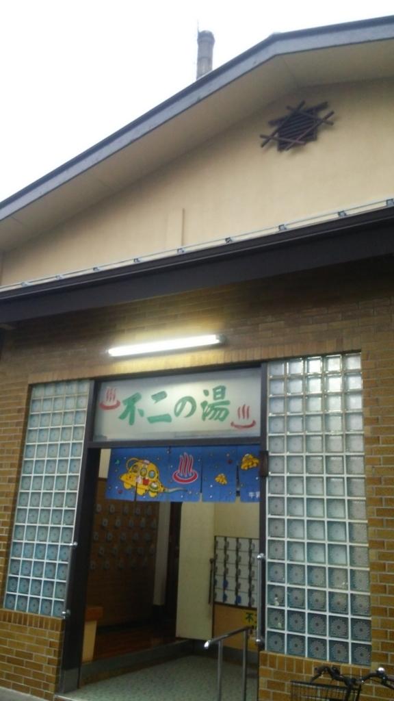 f:id:iwata2052:20170920101355j:plain