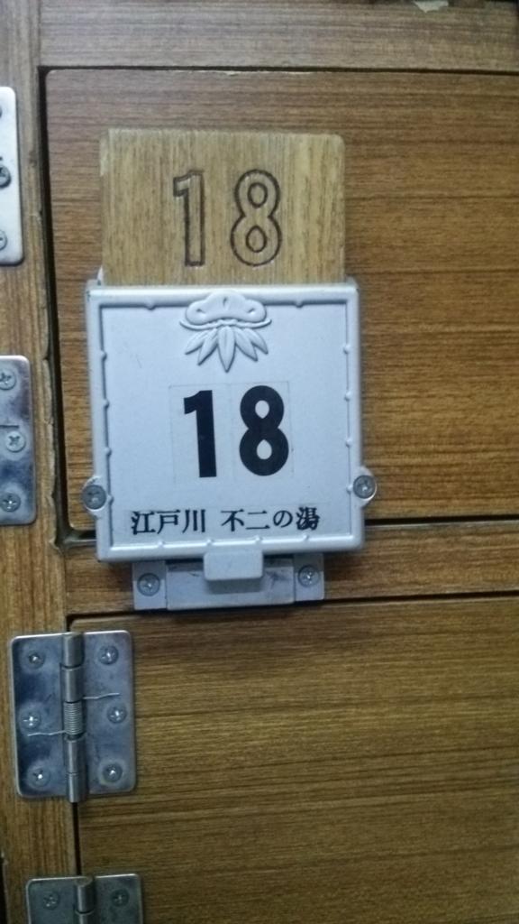 f:id:iwata2052:20170920101515j:plain