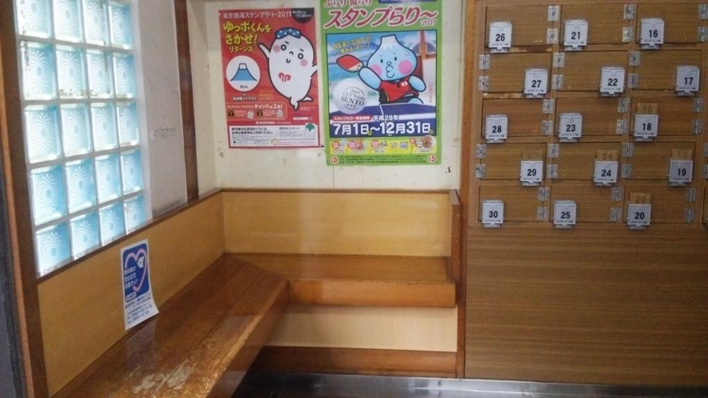 f:id:iwata2052:20170920102320j:plain