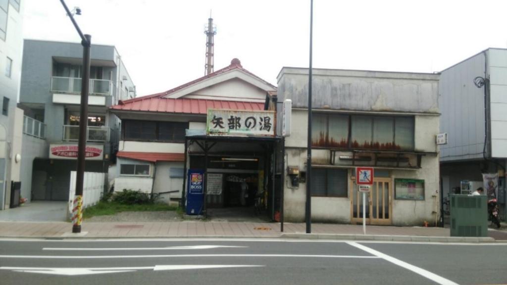 f:id:iwata2052:20170925110134j:plain