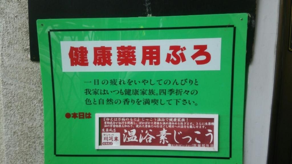 f:id:iwata2052:20170925110257j:plain