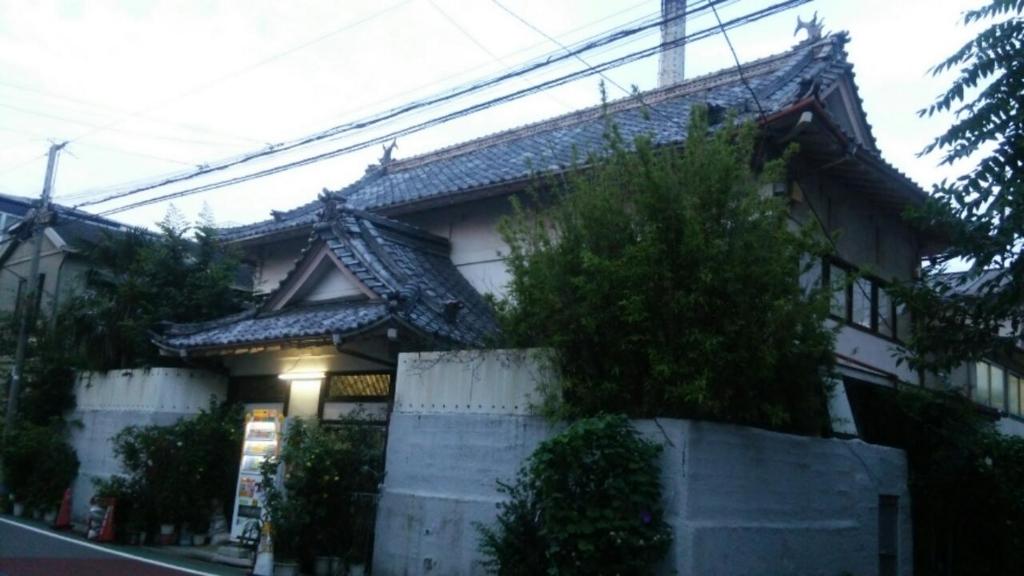 f:id:iwata2052:20170925180601j:plain