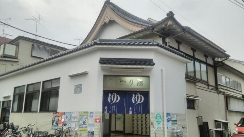 f:id:iwata2052:20170926150611j:plain