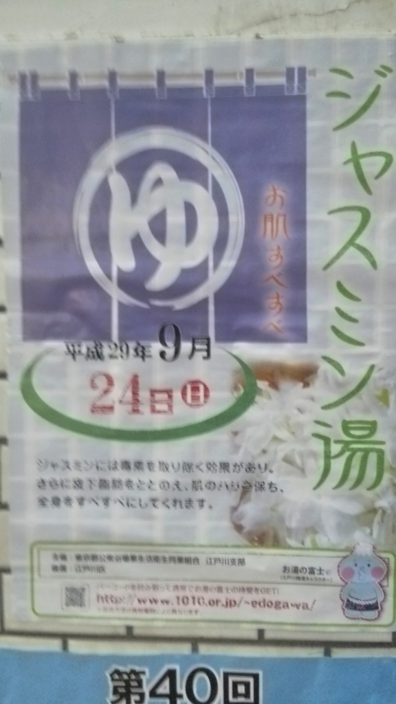 f:id:iwata2052:20170926151258j:plain