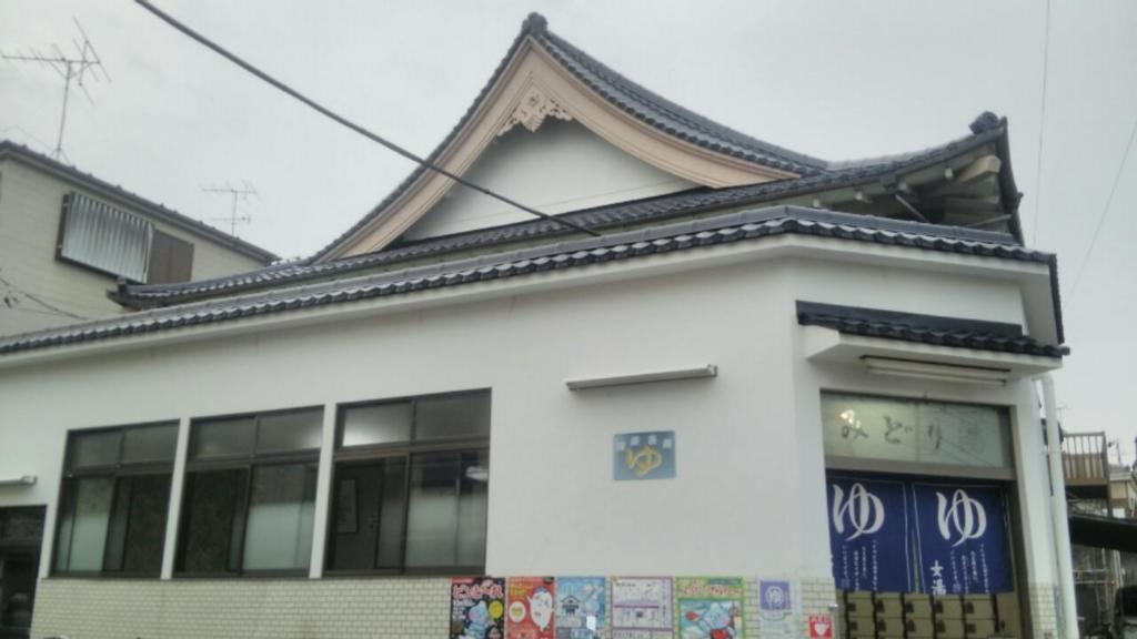 f:id:iwata2052:20170926151525j:plain