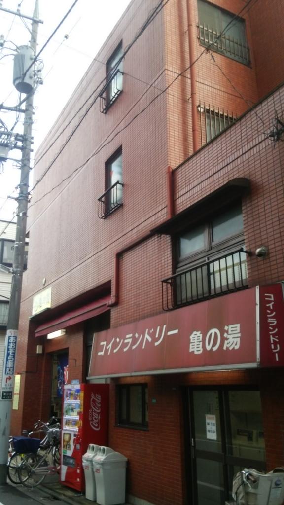 f:id:iwata2052:20171010090938j:plain