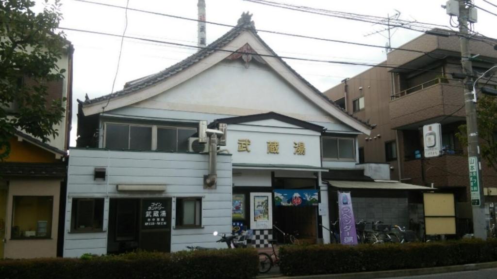 f:id:iwata2052:20171011111441j:plain