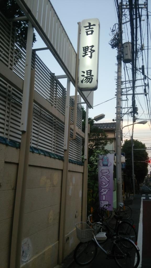 f:id:iwata2052:20171011171634j:plain