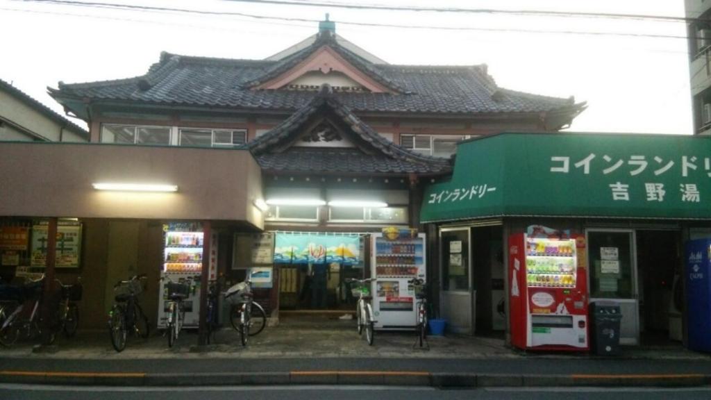 f:id:iwata2052:20171014120709j:plain