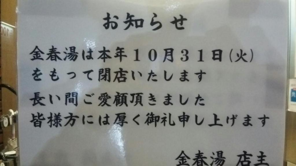 f:id:iwata2052:20171015072957j:plain
