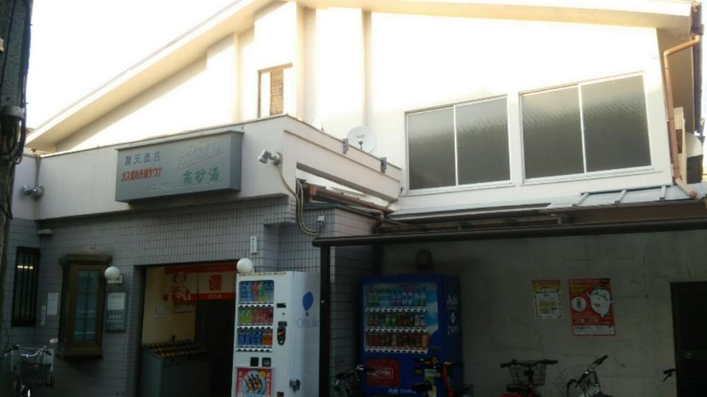f:id:iwata2052:20171110151756j:plain