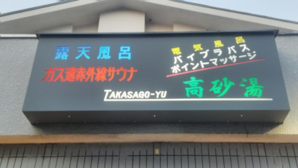 f:id:iwata2052:20171110151905j:plain