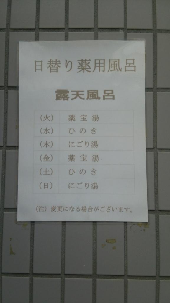 f:id:iwata2052:20171110155017j:plain