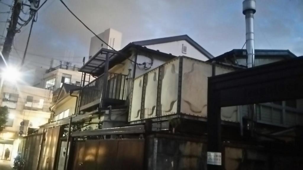 f:id:iwata2052:20171117105224j:plain
