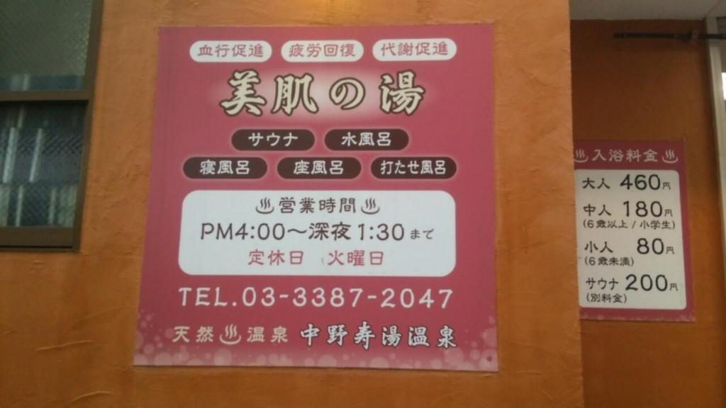 f:id:iwata2052:20171117105747j:plain