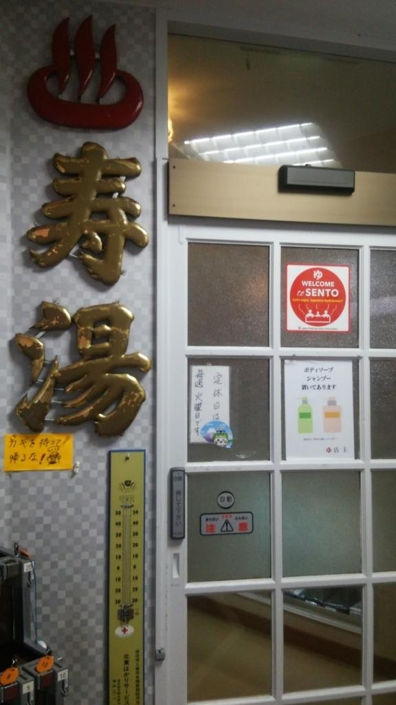 f:id:iwata2052:20171117110241j:plain