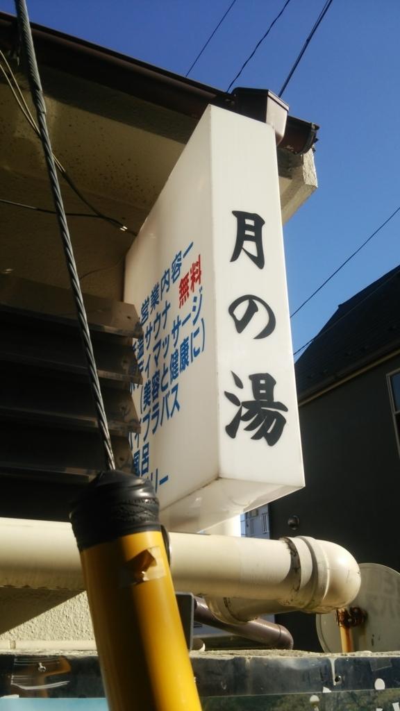 f:id:iwata2052:20171117112403j:plain