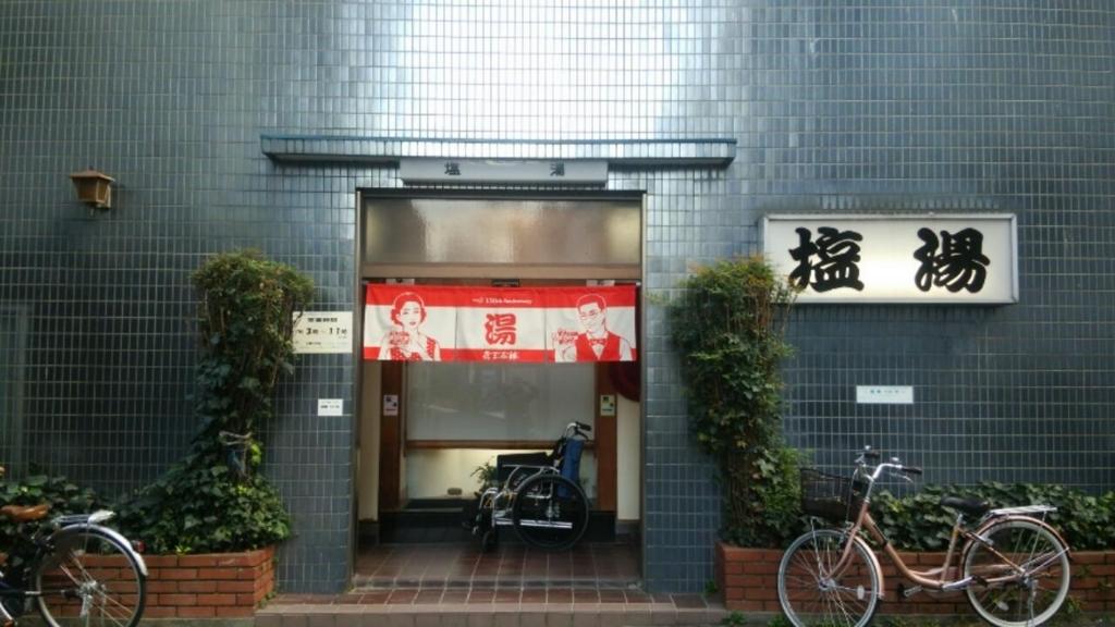 f:id:iwata2052:20171205112827j:plain