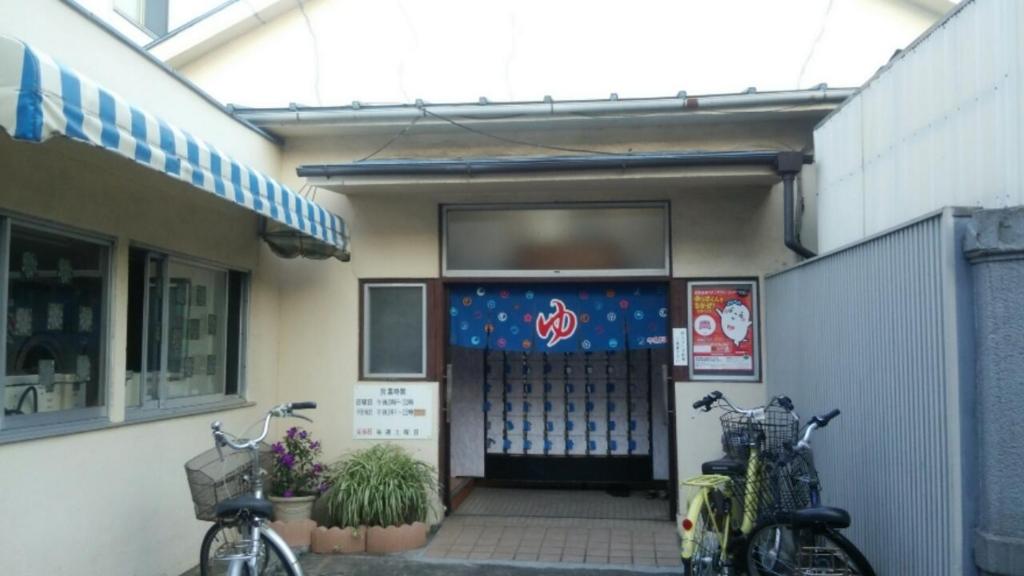 f:id:iwata2052:20171219161826j:plain