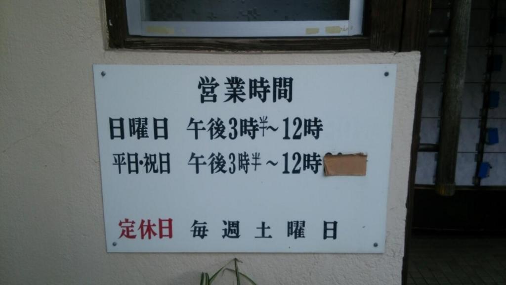 f:id:iwata2052:20171219164837j:plain
