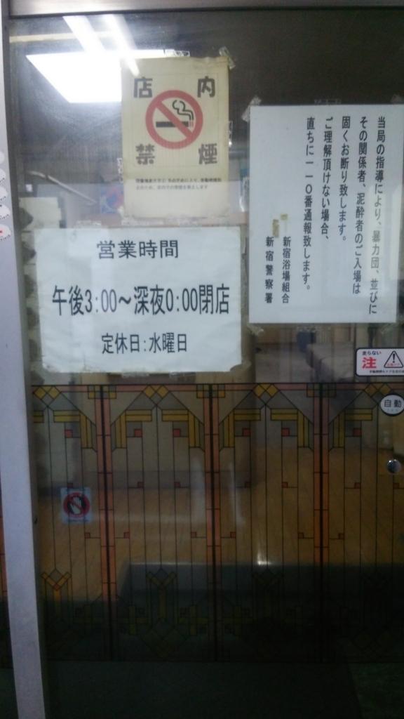 f:id:iwata2052:20171225112623j:plain
