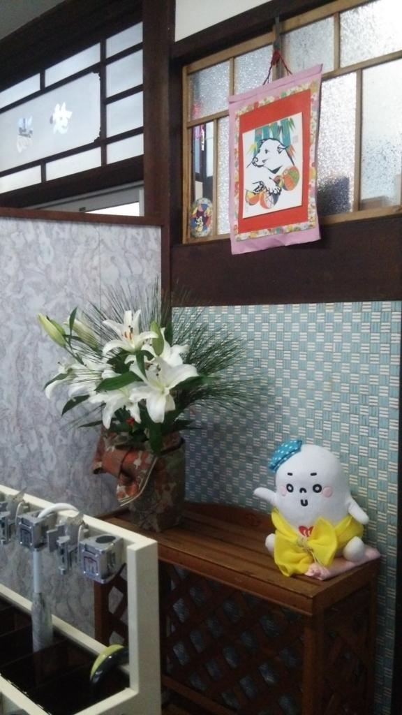 f:id:iwata2052:20180116155511j:plain
